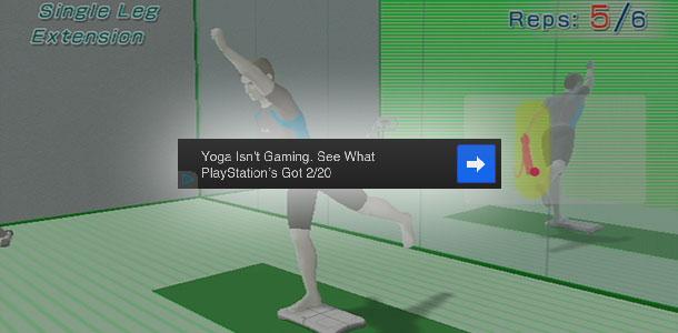 PS4 Move